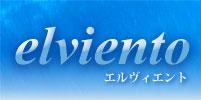 株式会社エルヴィエント elviento